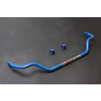 FRONT SWAY BAR ADJUSTABLE NISSAN, 180SX, SILVIA, S13