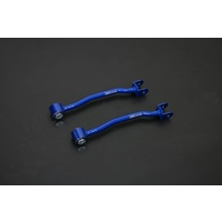 REAR TRAILING ARM NISSAN, SENTRA/SYLPHY, B13 90-94
